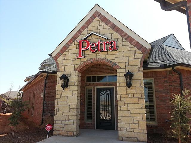 Petra_logo_sign_640